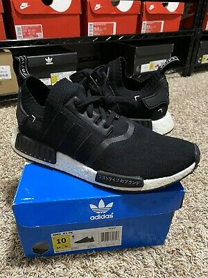 $145 • Buy Adidas NMD R1 PK Japan OG Black White Size 10 Primeknit Ultra Boost Neighborhood