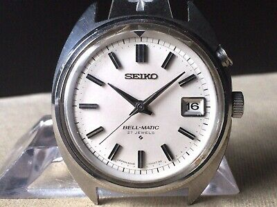$ CDN119.31 • Buy Vintage SEIKO Automatic Watch/ BELL-MATIC 4005-7000 SS 27J 1968