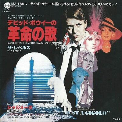 David Bowie - 'david Bowie's Revolutionary Song'  Japanese Picture Sleeve   • 30£