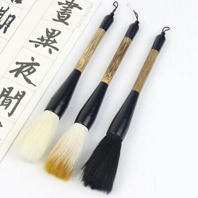 Chinese Calligraphy Wolf Hair Bamboo Pole Writing Painting Brushes Pen Supplies • 2.69£