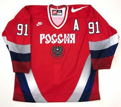 $499.99 • Buy Sergei Fedorov 1996 Team Russia Nike Authentic Jersey 56 Detroit Red Wings