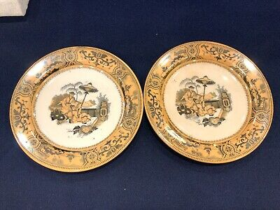 $33.12 • Buy B1g1f 2 Petrus Regout & Co. Maastricht Pajong Made In Holland Plate