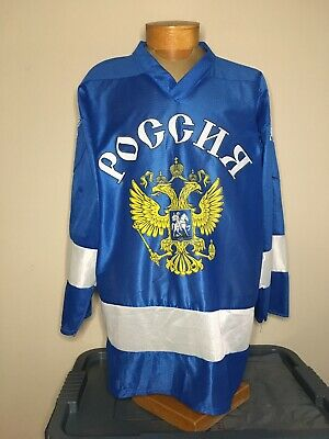 $24 • Buy Team Russia Olympic Hockey Jersey Pavel Bure Russian Made Ice Hockey Jersey