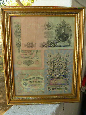 $54.99 • Buy FRAMED Antique Russian Rubles Paper Currency Notes 3, 5, 10, 25 1905 & 1909 READ