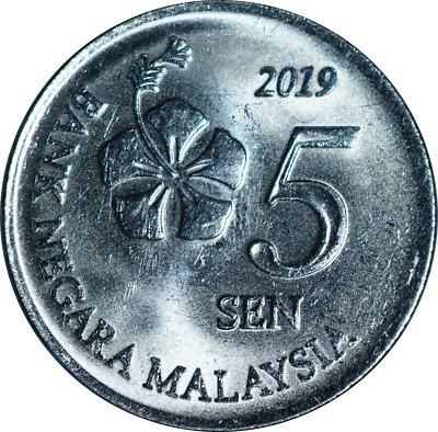 £1.50 • Buy Malaysia 5 Sen Coin UNC 2011 - 2020 Pick The Coin You Want