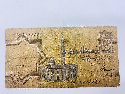 $0.60 • Buy Egypt -  25 Piastres Circ Old Banknote