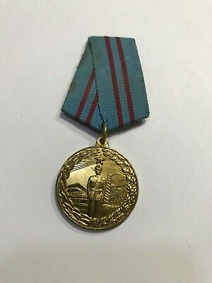 $ CDN80.18 • Buy ALBANIA MEDAL ON GUARD OF PUBLIC SECURITY Police Medal First Model 1956