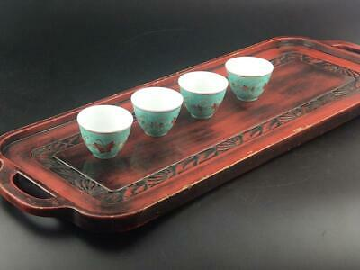 Japanese Carved Lacquer Rectangle Serving Tray • 75£