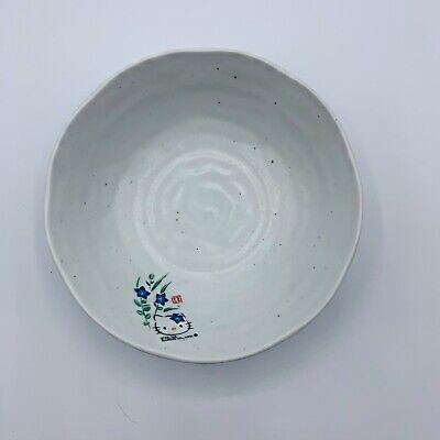 2003 Classic Sanrio Co LTD Hello Kitty Pottery Pearl Bowl Japan Collectable • 7.41£