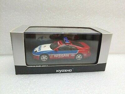 $20 • Buy Nissan Fairlady Z Fuji Speedway Pace Car Kyosho Model 1/43 #03441a