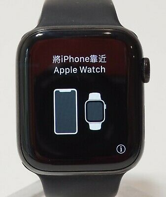 $ CDN323.58 • Buy Apple Watch Series 4 Stainless Steel Case 44mm (GPS + Cellular) Blk W/ Sport Bd