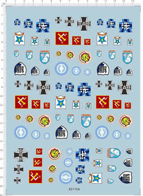 £9.99 • Buy Water Slide Decals GIRLS Und PANZER For 1/35 Or Other Scales Model Kits 65110A