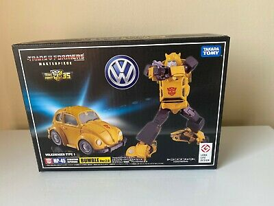 $10.99 • Buy Transformers Masterpiece MP-45 Bumble Ver 2.0 (Box & Plastic Only) Takara