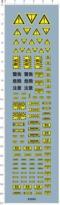 £3.99 • Buy Water Slide Decals Warning Tag CAUTION DANGER (62905) For Model Kits