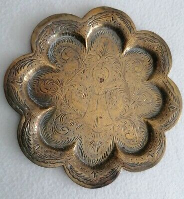 Vintage Solid Brass Indian Style Plate  • 6.95£