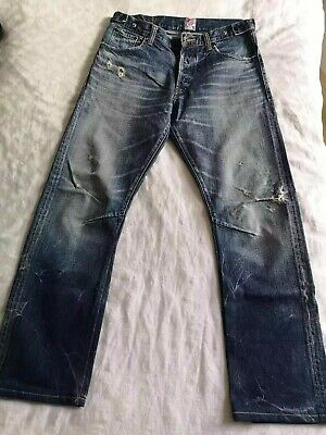 Prps Jeans P29P02BB, Worn By David Beckham, Size 33, Made In Japan. Fantastic • 29.99£