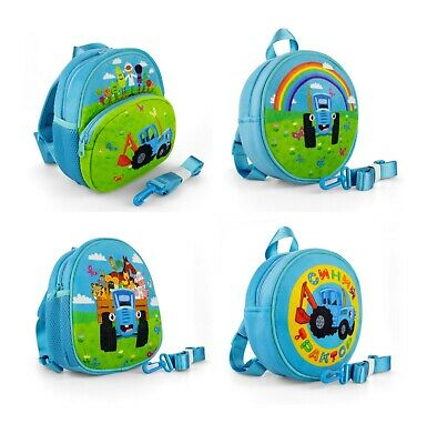 AU43.27 • Buy Kid's Backpack With The Character Russian Cartoon Blue Tractor Синий трактор