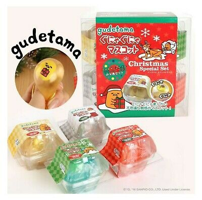 AU28 • Buy Christmas Sanrio Licensed Japan GUDETAMA Egg Water Squishy Ball Squeeze Toy 4pcs
