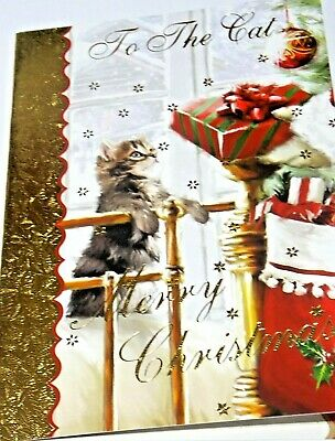To The Cat Christmas Card. Cat/Bed Theme. Northern Lights Cards  • 1.55£