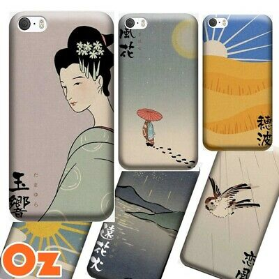 AU11 • Buy Zen Style Case For Sony Xperia XA2 Ultra, Painted Back Cover Weirdland