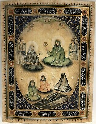 $ CDN4123.28 • Buy Antique Islamic Art 18 - 19 Century Qajar Painting Of The Prophet & His Family