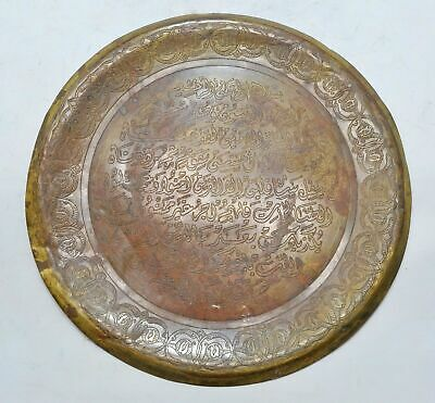 Antique Brass Round Decorative Islamic Plate Original Old Hand Crafted Engraved • 24.22£