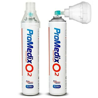 £23.32 • Buy 2x Inhalation Oxygen Can Breathing Mouthpiece 2x 14L Health Sports First Aid