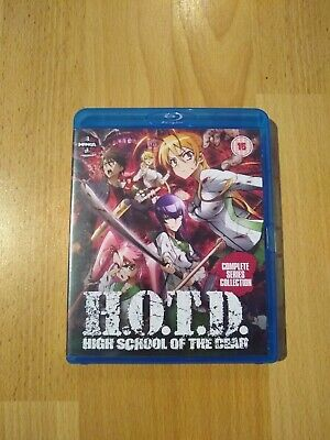 High School Of The Dead - Anime Series Like New • 5£