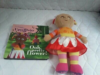 In The Night Garden Night Time Upsy Daisy  Soft Toy And Book • 14.99£