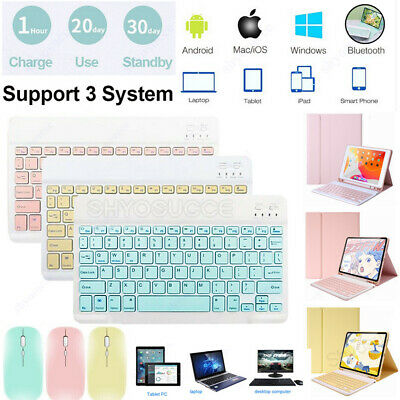 Wireless Keyboard Mouse Leather Case Cover Set For IPad Tablet PC Desktop Laptop • 16.43£