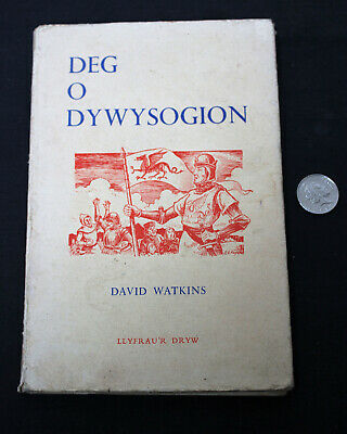 David Watkins : Deg O Dywysogion : 1963 : Welsh Language Book • 5£