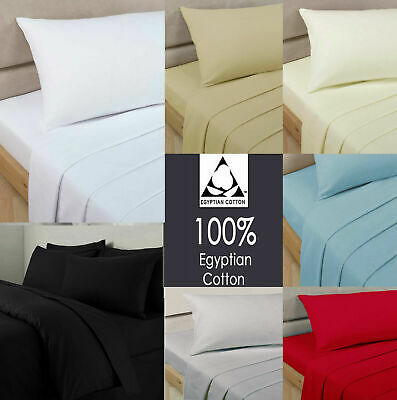 100% Egyptian Cotton Fitted Sheet 300 Thread Count 30cm Extra Deep All Sizes • 12.95£