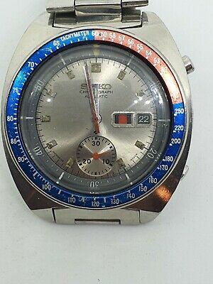 $ CDN788.55 • Buy Seiko Pogue 6139-6002 Silver Rare Vintage Automatic Japan Made