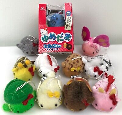 RARE Sanrio Hello Kitty Set Of 11 Japan Only Animal Mascot Plush Dolls~NEW~2002 • 4.20£