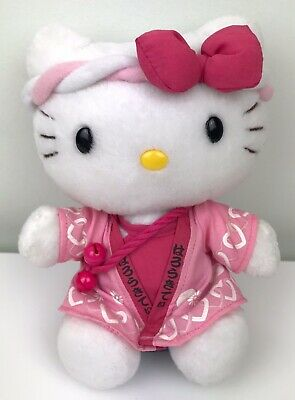 RARE Sanrio Hello Kitty Japanese Ceremonial Outfit Plush Doll~BNWOT~c 2000 • 2.19£