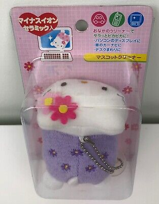 RARE Sanrio Hello Kitty Screen Cleaner Mascot Keychain Plush Doll~BNWT~BNIP~2002 • 1.99£