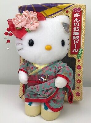 RARE Sanrio Hello Kitty BOXED Geisha Traditional Kimono Plush Doll~BNIP~2002 • 1.99£