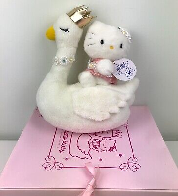 RARE Sanrio Hello Kitty On Swan 25th Anniversary LARGE Plush Doll~BNIP~BOX~1999 • 1.99£