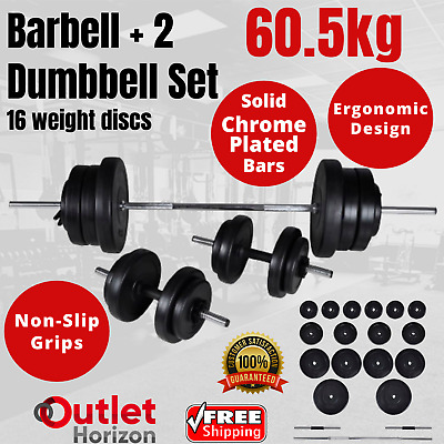 AU176.09 • Buy 60.5kg Barbell And 2 Dumbbell Set Home Gym Weight Lifting Bars Workout Fitness