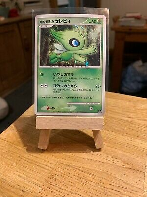 Pokemon Card Timeless Celebi 10th Anniversary Movie Promo 2007 > Japanese <. • 29.99£