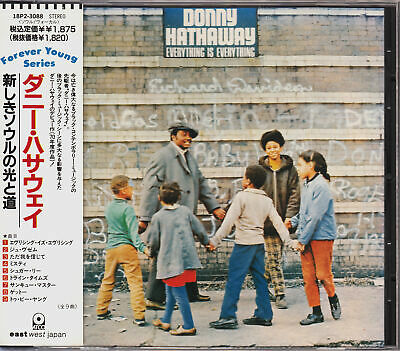 Donny Hathaway Everything Is Everything Japan CD W/OBI • 11.99£