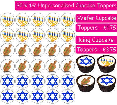 £1.75 • Buy 30 Hanukkah Edible Wafer & Icing Cupcakes Toppers Birthday Party Decor Religious