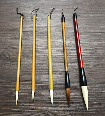 5-Pack Chinese Painting Brush Set Ink Painting Brushes All Size • 19.16£