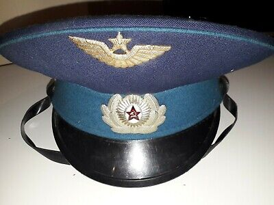 £20 • Buy Russian Hat Mens Army