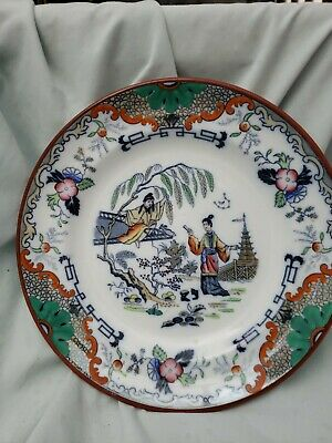 $42 • Buy ANTIQUE P Regout Maastricht Timor Plate 8  Dutch Asian Chinoiserie Exquisite