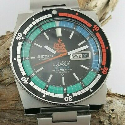 $ CDN193.60 • Buy Automatic Seiko 5 Sport Rally 6119 6053 Iranian Royal Army Diver Water 70 Resist