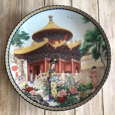 £19 • Buy 1991 RARE Boxed Imperial Jingdezhen Porcelain Plate The Forbidden City Issue 1