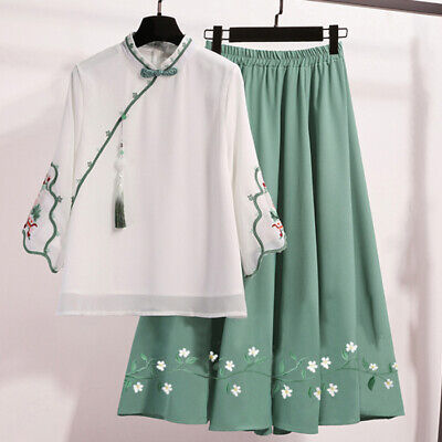 $ CDN70.47 • Buy Vintage Hanfu Womens Tang Suit Two Piece Embroidery Cheongsam Chinese Tang Dress