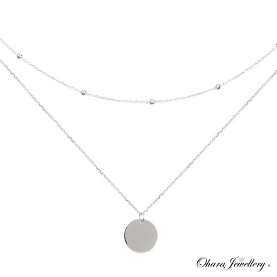 £9.49 • Buy 925 Solid Sterling Silver Long Double Chain Round Disc Ball Necklace Jewellery