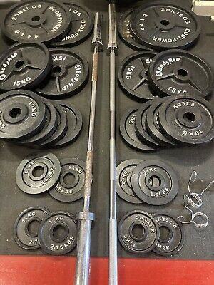£1200 • Buy Olympic Weights And Bench